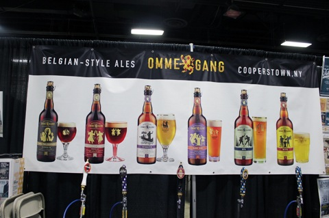 ACBF-2012-Ommegang-Brewery.jpg