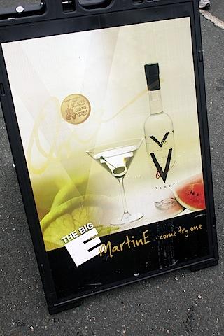 Big-E-Martini-2.jpg