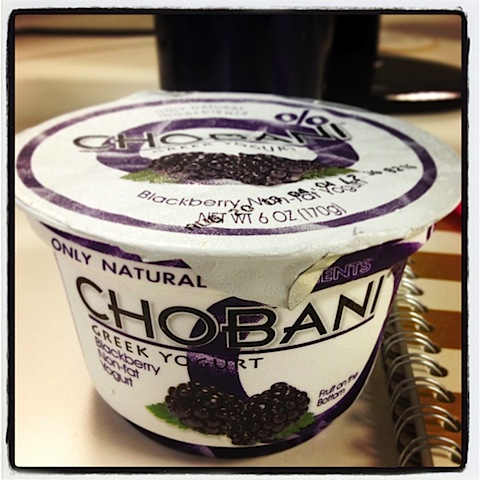 Blackberry Chobani.jpg