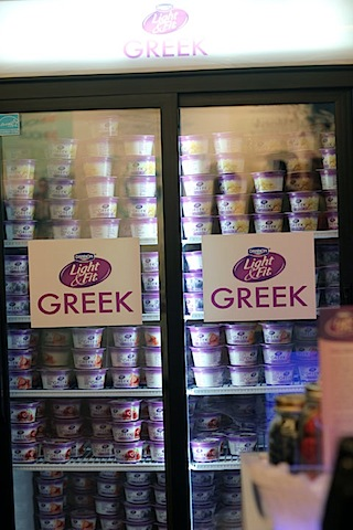 BlogHer-12-Dannon-Greek-Yogurt.jpg