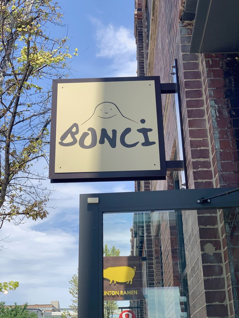 View of the sign outside of Chicago's Bonci Pizza