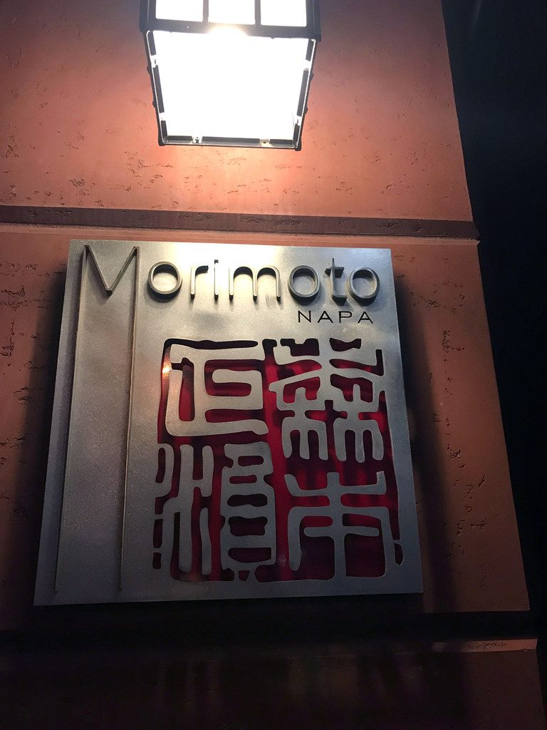 San Francisco and Wine Country Trip -- Morimoto Napa Omakase | wearenotmartha.com