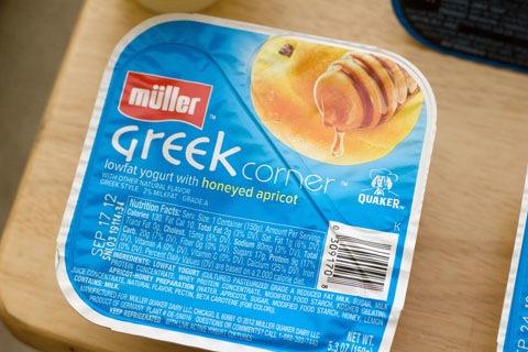 Muller Yogurt 4.jpg