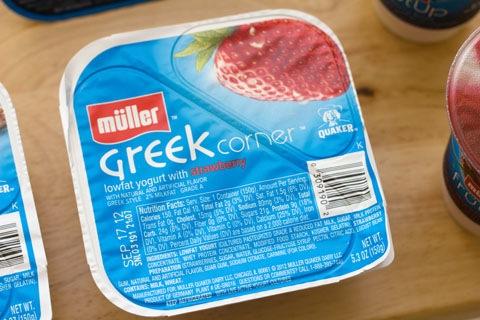 Muller Yogurt 5.jpg