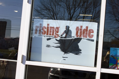 Portland Trip- Rising Tide Outside.jpg