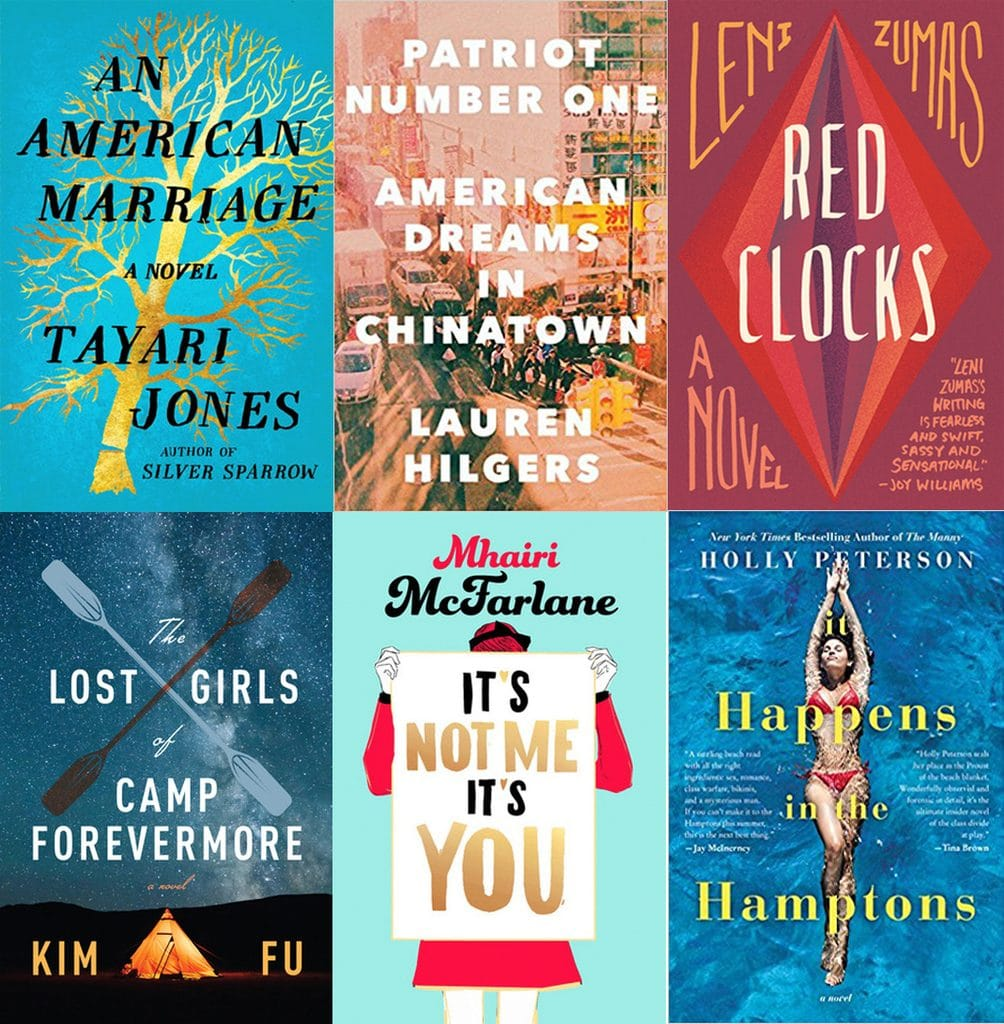 My book reviews from February 2018 to help you decide what books to read next & give you an endless supply of book recommendations   wearenotmartha.com
